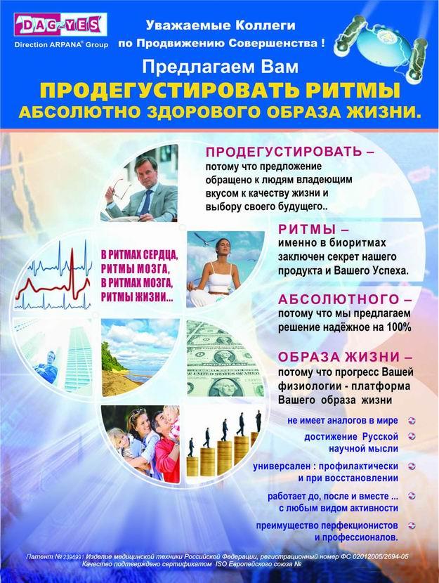 Детская больница нижняя терраса ульяновск